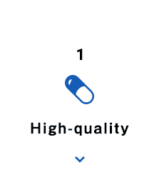 POINT1 高品質